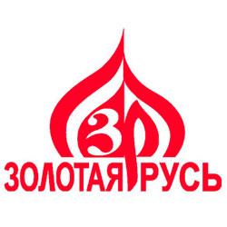 Золотая Русь